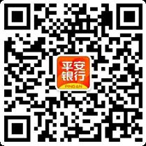 页面微信二维码
